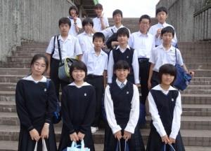 愛光高等学校